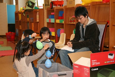 http://iseshima.org/017.jpg