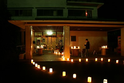 http://iseshima.org/059.jpg