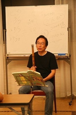 http://iseshima.org/198.jpg