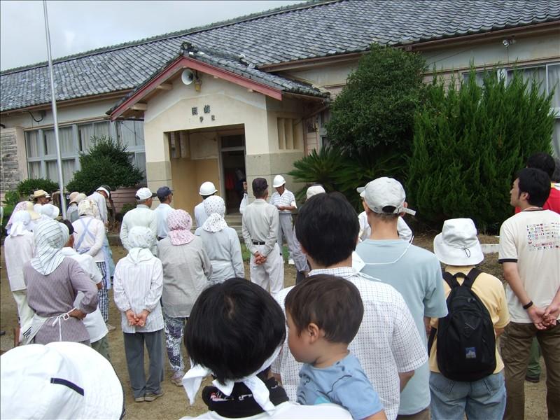 http://iseshima.org/DSCF5591_a.jpg