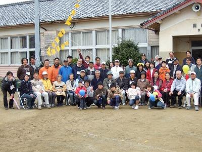 http://iseshima.org/DSCF6561.jpg