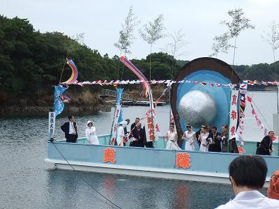 http://iseshima.org/DSCF7048.jpg