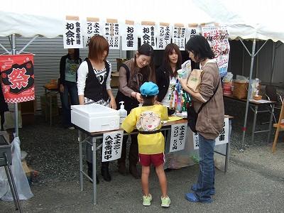 http://iseshima.org/DSCF7061.jpg