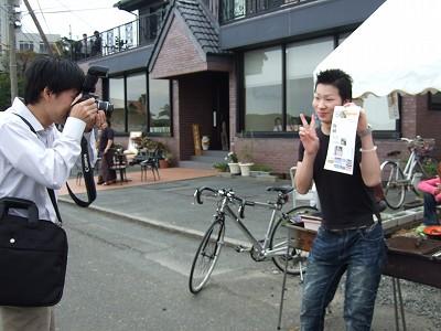 http://iseshima.org/DSCF7063.jpg
