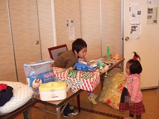 http://iseshima.org/DSCF7233-s.jpg