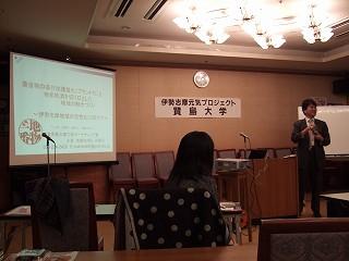 http://iseshima.org/DSCF7238.jpg