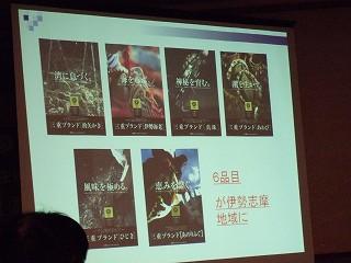 http://iseshima.org/DSCF7241.jpg
