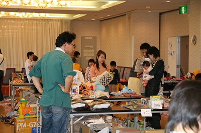 http://iseshima.org/IMG_0327.jpg