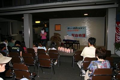 http://iseshima.org/IMG_0608.jpg