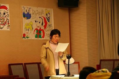http://iseshima.org/IMG_1419.jpg