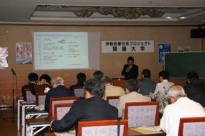 http://iseshima.org/IMG_3618.jpg