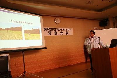 http://iseshima.org/IMG_5562.jpg