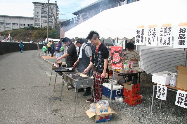 http://iseshima.org/IMG_5609.jpg