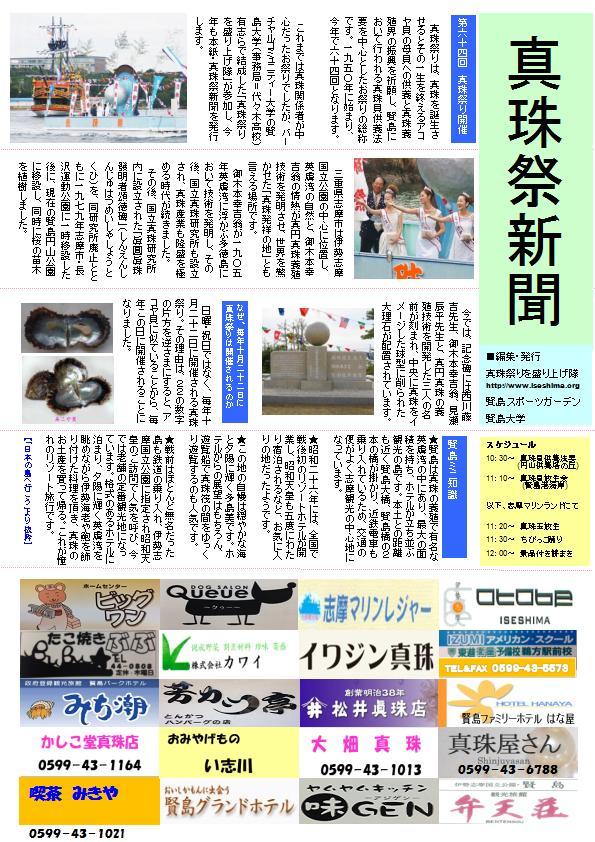 http://iseshima.org/business-factory/%E3%82%B9%E3%83%A9%E3%82%A4%E3%83%891.JPG