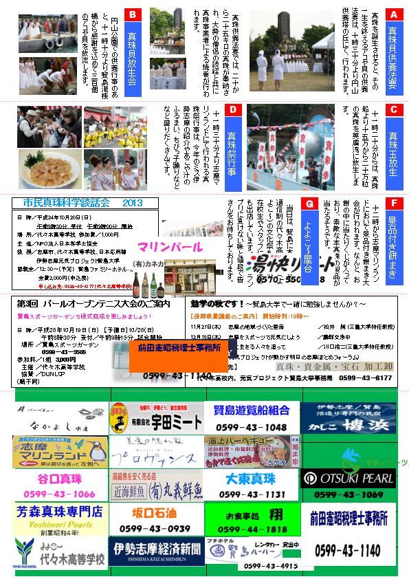 http://iseshima.org/business-factory/%E3%82%B9%E3%83%A9%E3%82%A4%E3%83%892.JPG