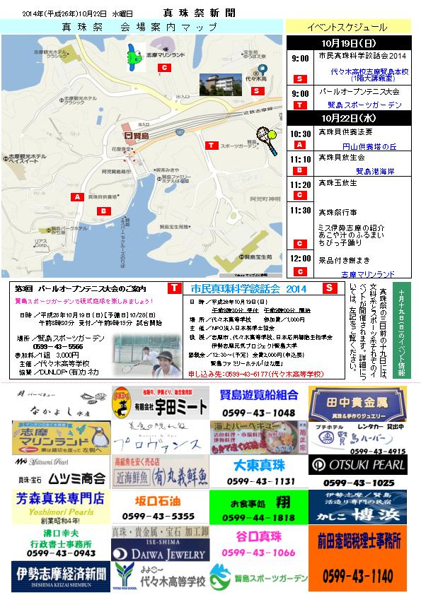 http://iseshima.org/business-factory/%E3%82%B9%E3%83%A9%E3%82%A4%E3%83%893.JPG
