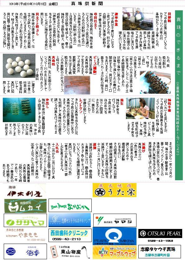 http://iseshima.org/business-factory/%E3%82%B9%E3%83%A9%E3%82%A4%E3%83%894.JPG
