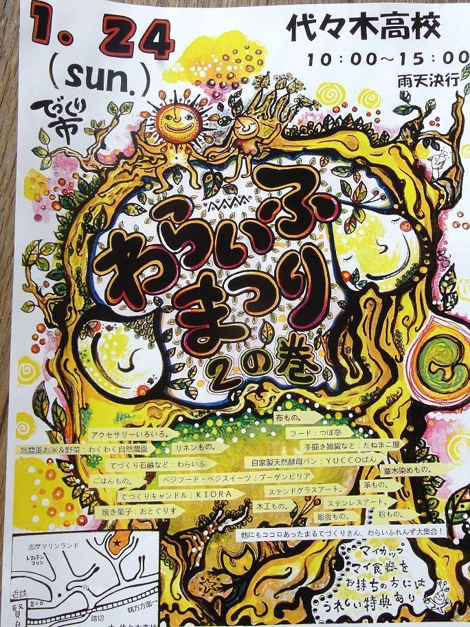 http://iseshima.org/o0684091210363977604.jpg