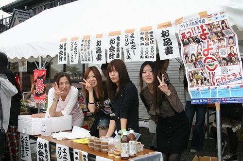 真珠祭り01